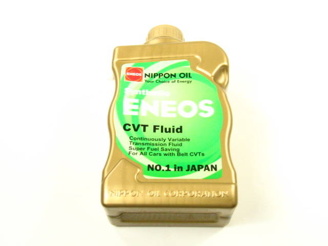 Buy NEW Eneos CVT Trans Fluid Synthetic Oil Chain Belt ...